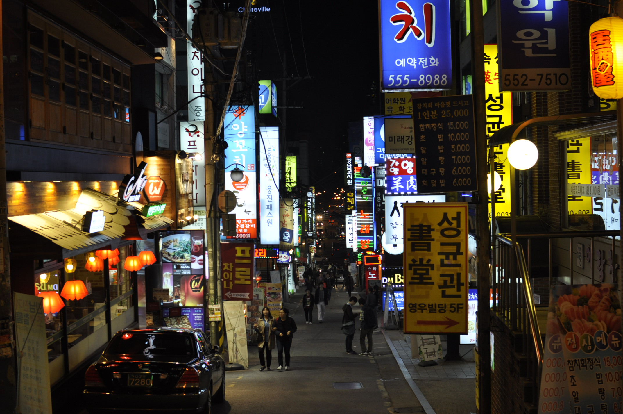 living in korea: experiencing otherness