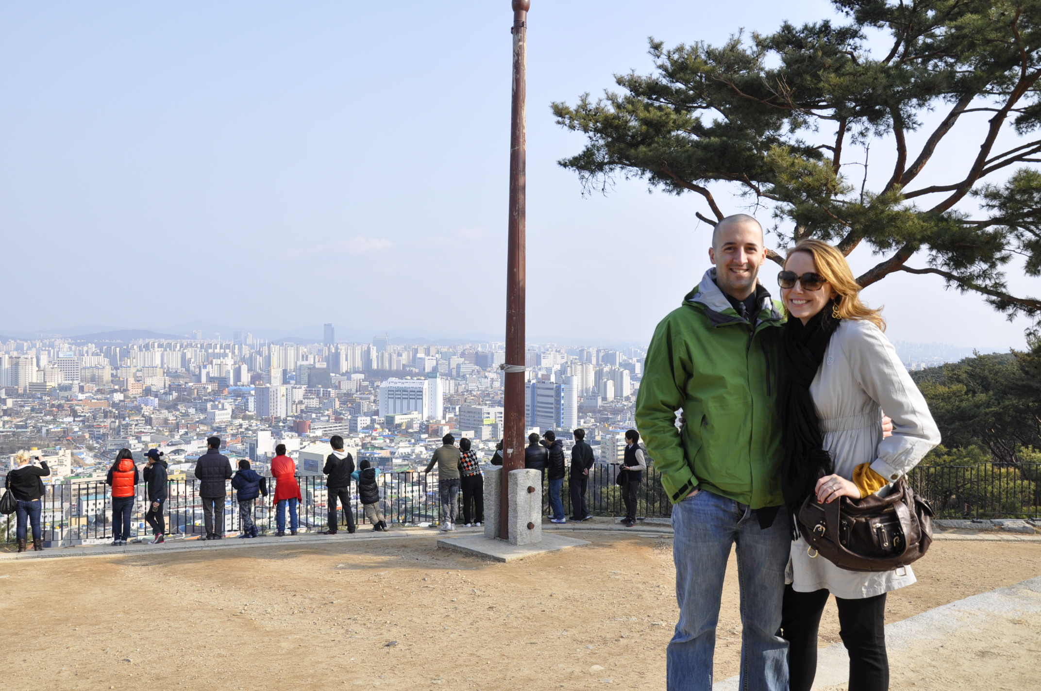 experiencing otherness: living in korea