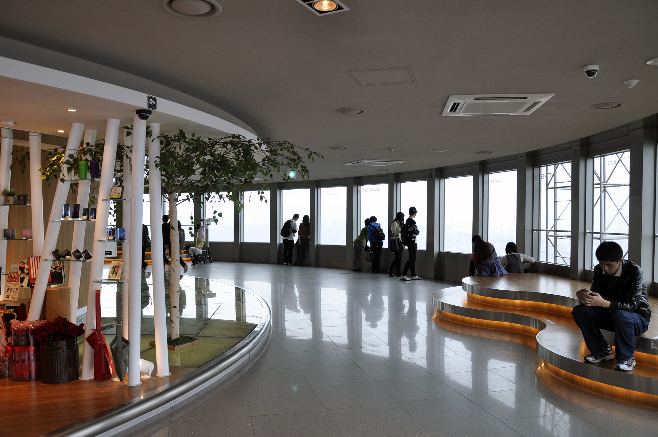 Namsan Seoul Tower  Attractions  Visit Seoul  The