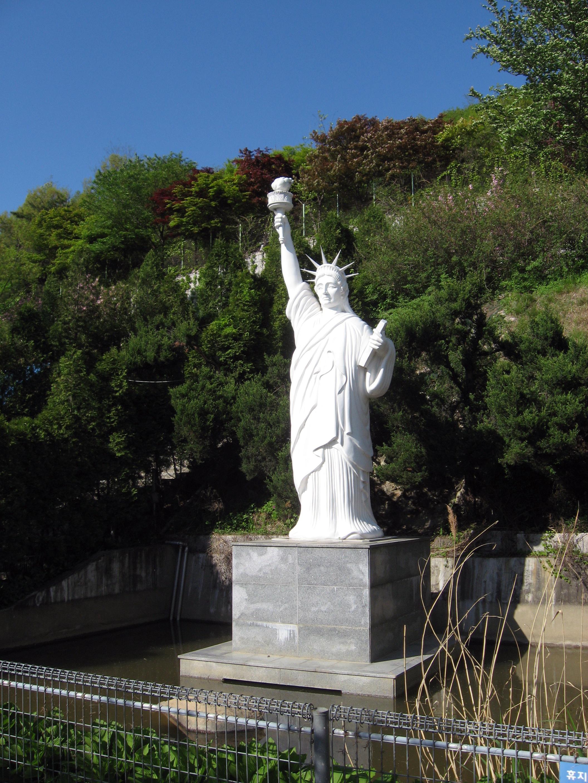 park in Gwangju-si