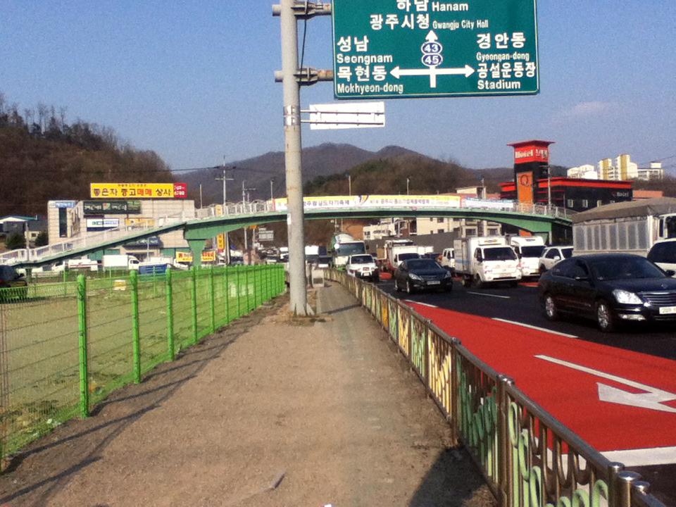 Gwangju-si